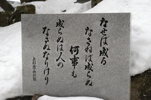 2009_02_13_2373