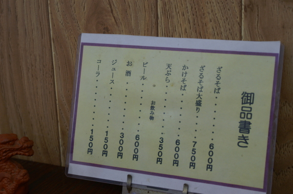 2009525_3105_2
